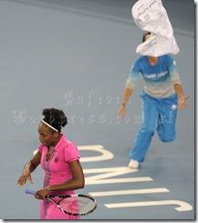 76d54d077de9f6978ea3ff82eff2eb0f-getty-tennis-wta-atp-chn