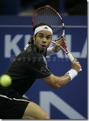 7e27eb912f43655c713d84feef3533a9-getty-tennis-atp-mas
