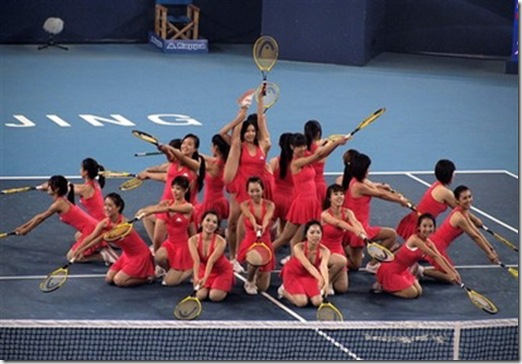 capt.803d12d525cc43d4ab9df8cd8dd1254f.china_open_tennis_xhg142