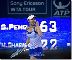 capt.8ebad11c1c8c47aca5d83c96ee2ca75b.china_open_tennis_xaw121