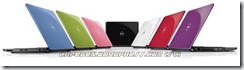 dell-inspiron-11z-colors