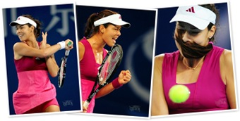 View Ana Ivanovic
